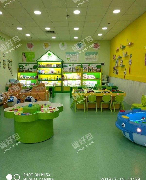 50平米儿童乐园出租