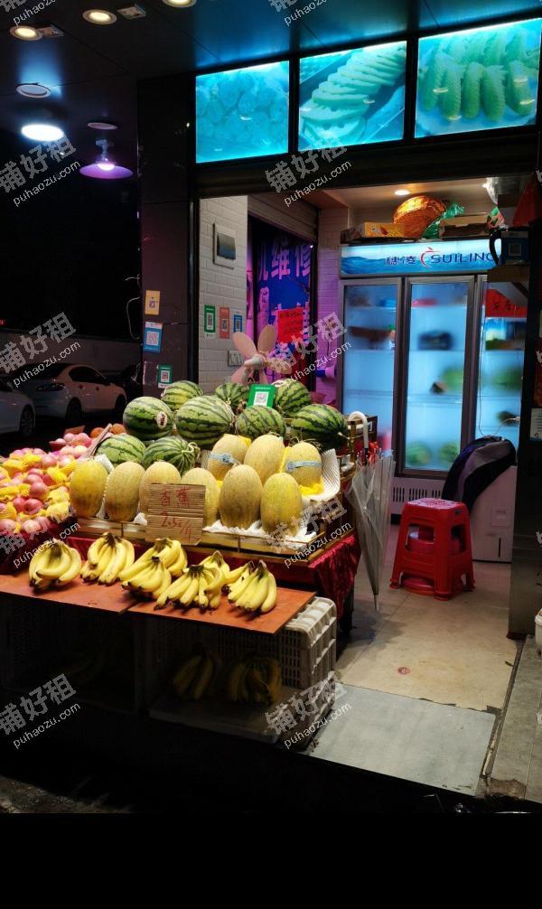 东圃雅怡街10平米水果店转让
