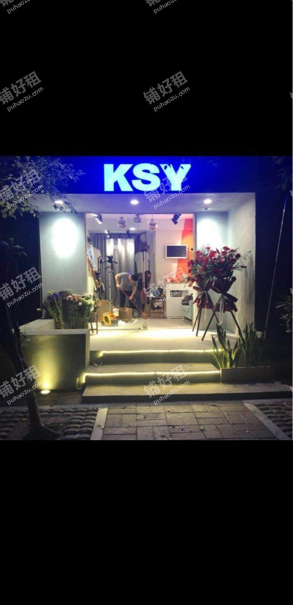 天河南六运一街30平米服装店出租
