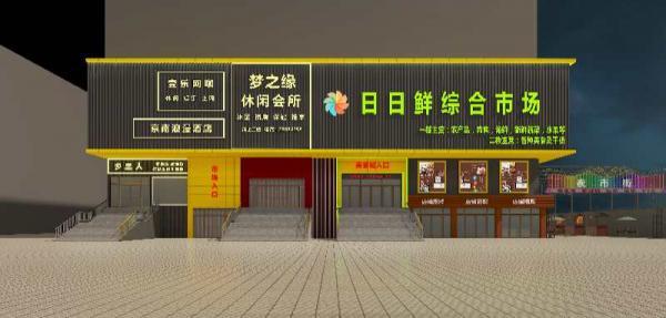 龙岗区京南路9000平米大型综合超市出租