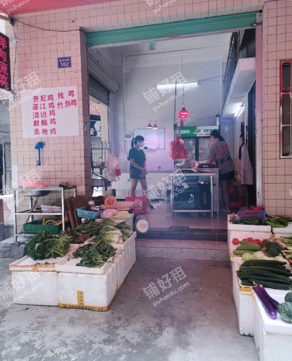 白云大道北元下田南街30平米生鲜超市转让