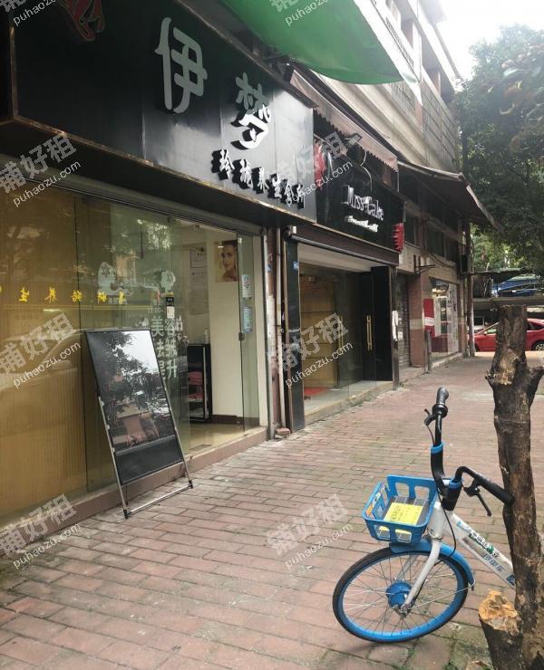 同和广州大道北70平米美容院出租