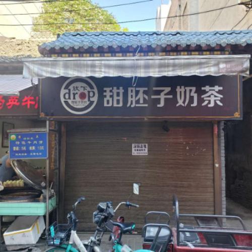 钟楼北广济街临街店面转让不限行业