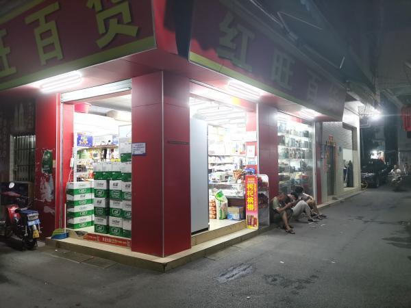 番禺区45平米便利店转让