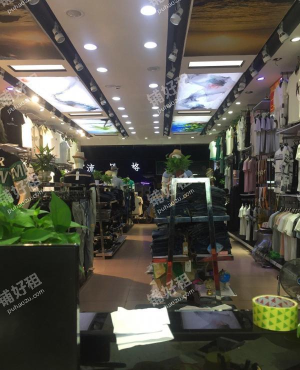 旧区山河西路124平米服装店转让