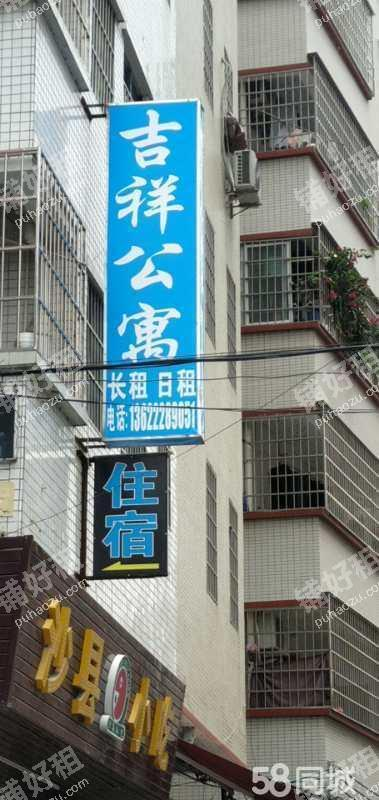 公寓楼转让,位于嘉禾望岗地铁口附近(有日租房长租房)