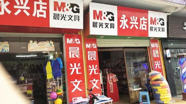 白云区龙井西路80平米文具店转让