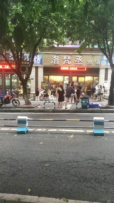 融汇温泉城130平米火锅店转让