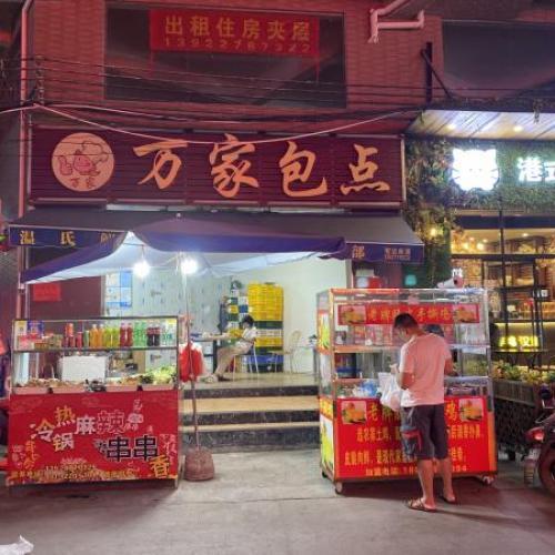 增城南安市场40平米包子面点店转让