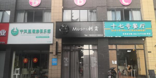 番禺区祈福长华创意谷55方商铺转租