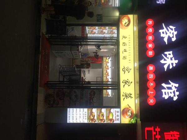 天河区棠东东南路50平米酒楼餐饮转让