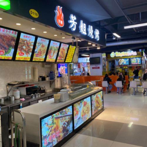 江汉路Happy站台特色餐饮美食小吃招租