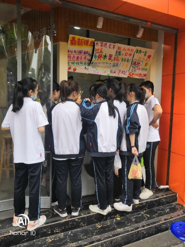学校门口饮品店给钱就转(不限行业)