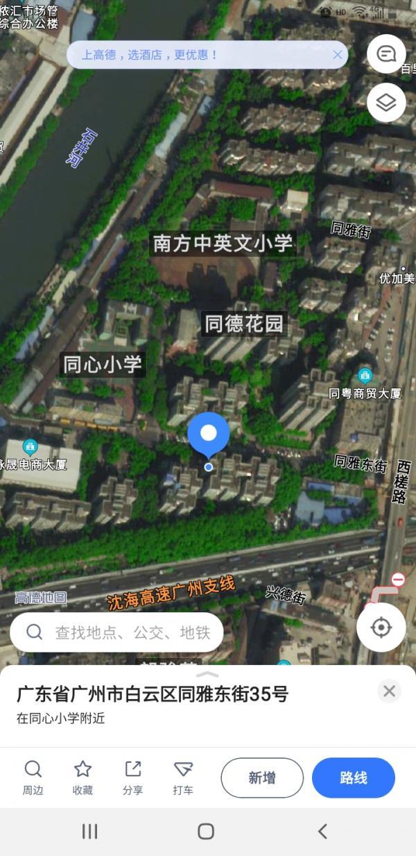 白云区同雅东街25平米其他出租