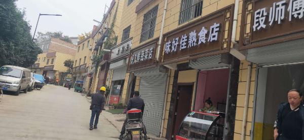 临街小吃店低价诚心转让