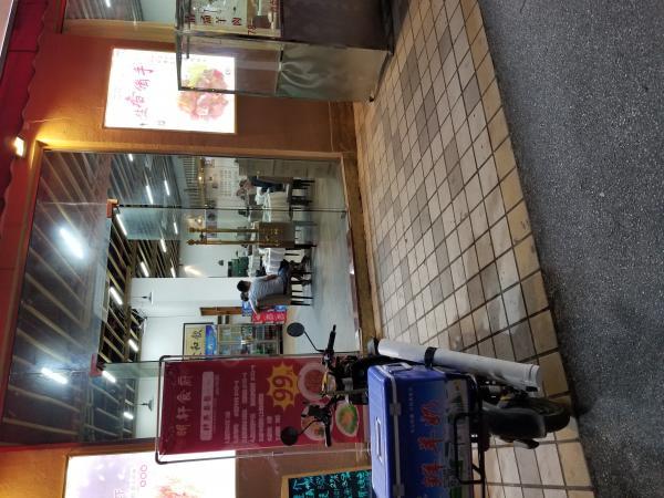 海珠区蚝壳州530平米粤港菜馆转让