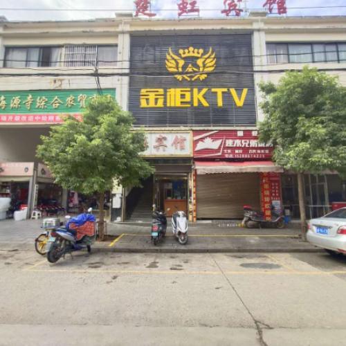 五华区KTV诚心转让 (转让)