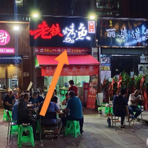 小河长江路餐饮店空转