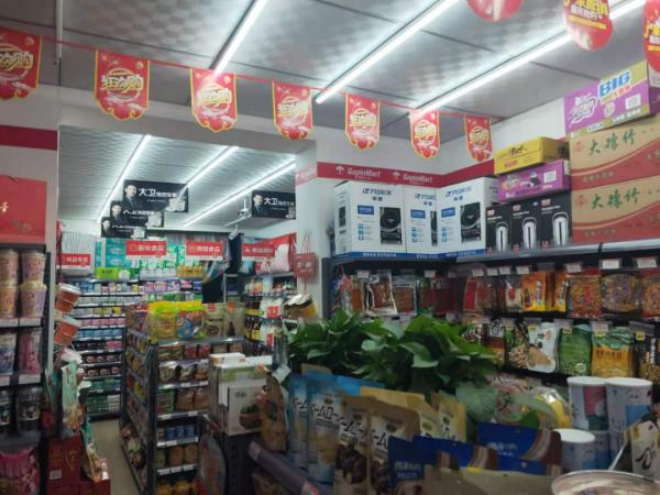 未央区临街超市诚心转让