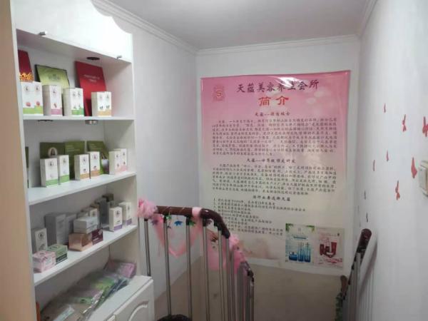 (铺好租)灞桥区成熟小区美容院低价急转