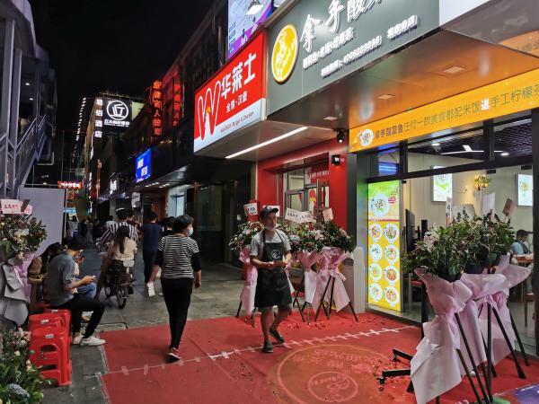 天河区中山大道54平米川菜馆转让