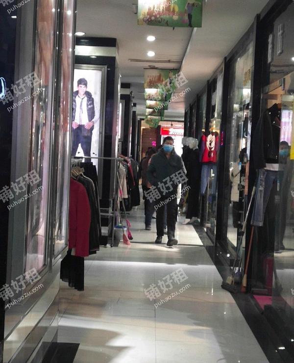 龙首村龙首商业街20平米美容美发转让