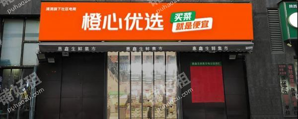 朱宏路凤城一路271平米百货超市转让