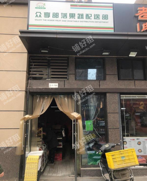 金泘沱春临东街52平米百货超市转让