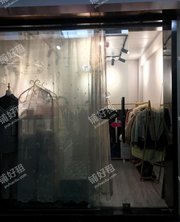 龙首村未央路10平米服装店转让