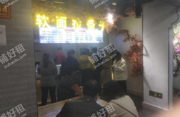 轻工市场*北路1000平米中餐馆转让
