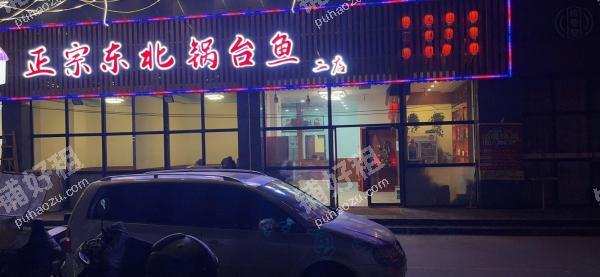 红庙坡龙首北路276平米酒楼餐饮转让