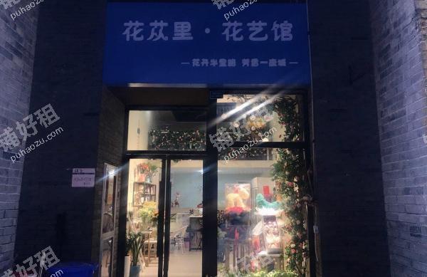 红庙坡劳动北路36.5平米生活服务转让