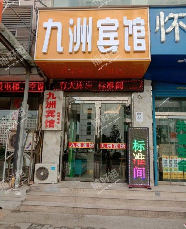 纺织城新寺路1100平米旅馆宾馆转让
