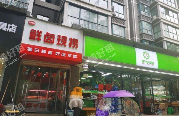 郭杜三仁路18平米酒楼餐饮转让