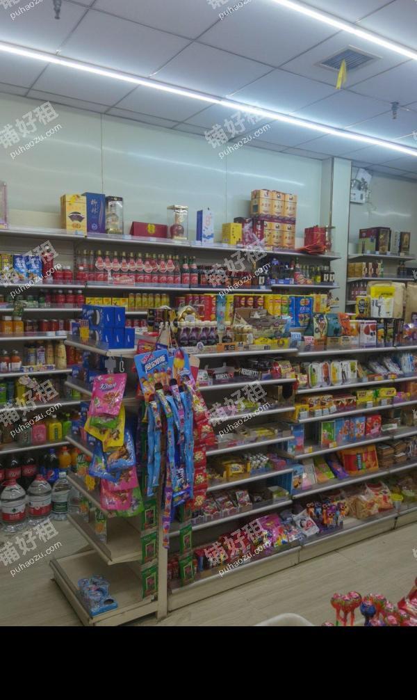 张家堡凤城九路80平米百货超市转让