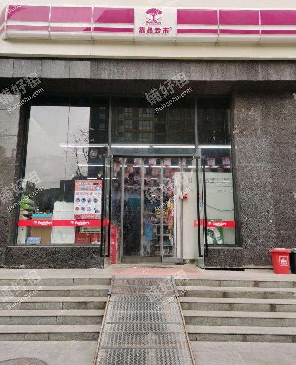 老区政府蒋张街200平米百货超市转让