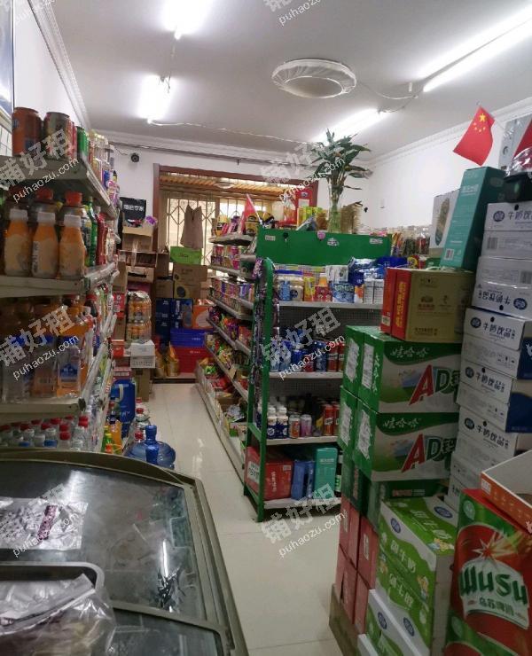 太华路太华北路78平米百货超市转让