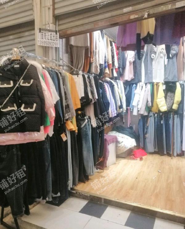 10平米服装店转让