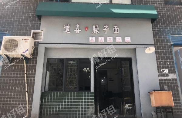 红庙坡明堂路106平米酒楼餐饮转让