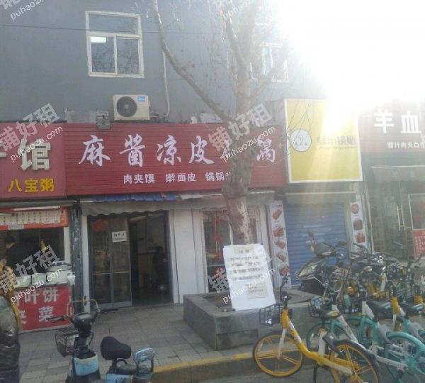 城西客运站商圈50平米餐饮店低价转让