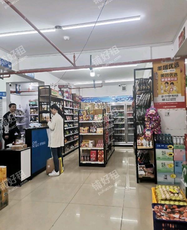 金泘沱公田三路80平米百货超市转让