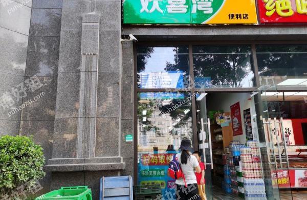 老区政府清凉街160平米百货超市转让