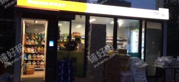 金泘沱春临西街16.8平米百货超市转让