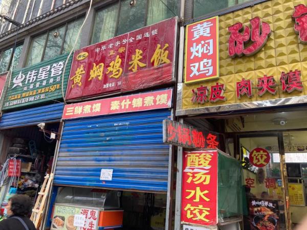 太华路银河坊社区60平米快餐小吃店急转