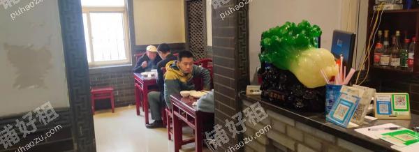 韩森寨咸宁中路205平米酒楼餐饮转让