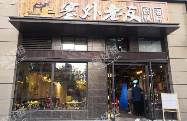 金泘沱春临西街500平米酒楼餐饮转让