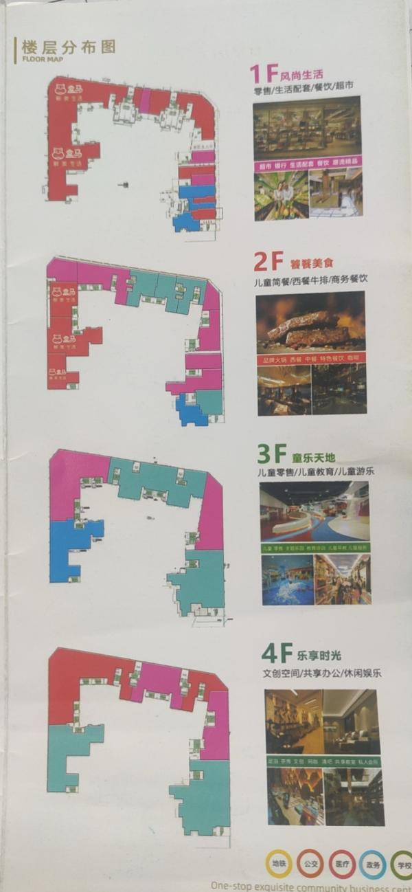 未央路大融城 1楼盒马生鲜 二楼位置适合教育娱乐美容养生,长住人口20万学校200米