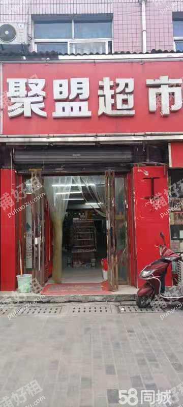 郭杜郭杜东街120平米转让