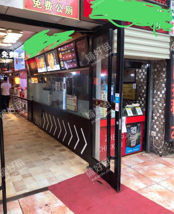 北关正街10平米小吃快餐店转让