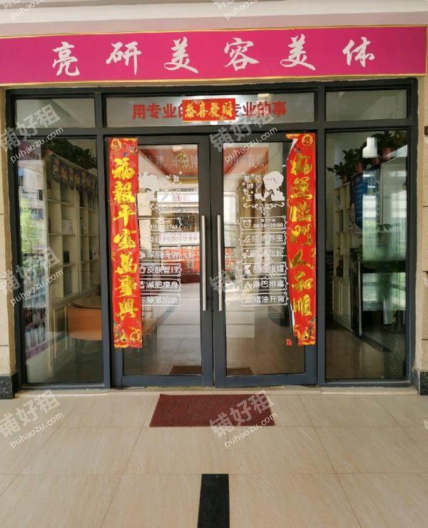 红庙坡大白杨南路90平米生活服务转让